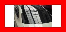 covering toit voiture noir brillant