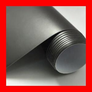 rouleau covering gris mat